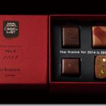 やっぱり日本産のチョコレート!バレンタインにもおすすめの日本の職人のチョコ
