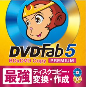 dvdfab5