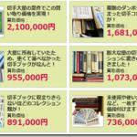 切手シートの買取相場価格はどのくらい?お年玉も売れるのか?