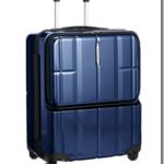 機内持ち込みOKの小型スーツケースランキング