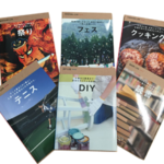 ワナドゥ!!手帳の種類一覧。ZIPでも紹介されたワナドゥ!!手帳とは?