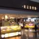 CAが選ぶ人気の空港お土産 羽田空港、伊丹空港